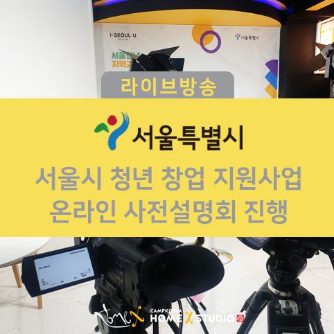 라이브방송메인_210409_V1_권혁주.jpg