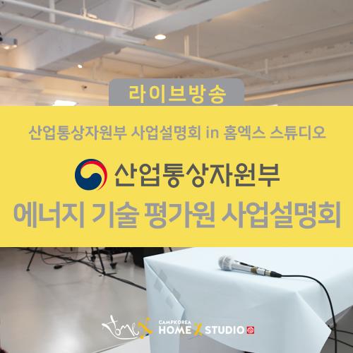 라이브방송메인_210331_v3_권혁주 copy.JPG
